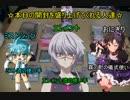 遊戯王・霧の町で闇のゲームをしてみた【EM】 闇の座談会24