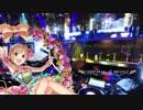 【アイマスRemix】lilac time -PowderChee