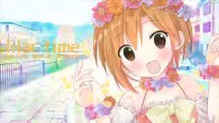 【CINDERELL-A-RRANGE vol.4】lilac time
