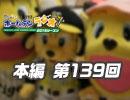 【第139回】れい&ゆいの文化放送ホームランラジオ!