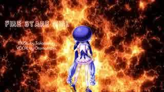 【音街ウナ】 Fire Stare Girl 【オリジナ