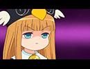 魔法陣グルグル 第21話「復活!魔王ギリ!」