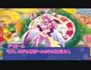 【ゆっくりTRPG】MMDer共のシノビガミ 「天翼種の試作遊戯」Part1