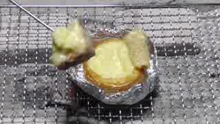 簡単!チーズフォンデュ【長火鉢とおっさ