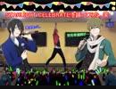 【SideM】理由あって、STARLIGHT CELEBRATE!を踊ってみた