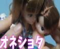 リカちゃん人形 オネショタ劇場