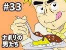 [会員専用]#33 料理アドバイザーすぎるの『負けるな女子!』