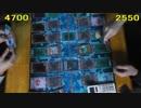 遊戯王で闇のゲームをしてみたVRAINS その31【チマ】VS【マスター】