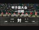 栄冠ナイン 2人雑談プレイ【桃+・足湯】 155