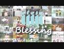 【羽生結弦誕生日祝いYuzuru Hanyu's Birthday Greeting 2017...