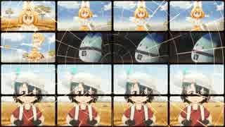 Do Back Kemono[動画ver]