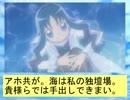 フィーリア王女とふたりはプリキュアSplash☆Star~685