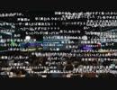 Niconico(く)発表会 生放送【全部屋コメントあり】