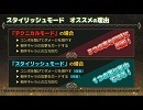 NGC『GUILTY GEAR Xrd REV 2』生放送 第3回 3/7