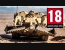 【衝撃映像】M1 エイブラムスのお仕事:地雷撤去作業