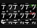【ダークソウル3】DLC有 全ボスRTA 2:03:3