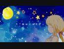 【アイマスRemix】スローライフ・ファンタジー[幸せの置き場所]【双葉杏】
