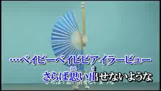 【ニコカラ】MAD HEAD LOVE (off vocal)