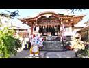 刀剣乱舞 おっきいこんのすけの刀剣散歩 弐 #10 小龍景光