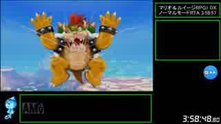 【RTA】 マリオ&ルイージRPG1 DX ノーマ