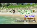 【艦これ】変身!デストロイヤー暁 第11話 Gパート【MMD紙芝居】