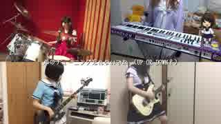 【BanG Dream!】ティアドロップスをバンド