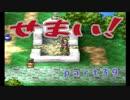 【PS版DQ4】ちょすこ勇者、再び参る!【その39】
