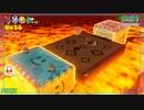 【4人実況】ぶっ壊れるまで止まらないスーパーマリオ3Dワールド Part14
