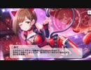 【デレステ】LIVE Paradeに向けアイドルと特訓する【特訓コミュ3人】