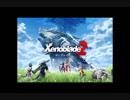 Xenoblade 2 Battle Theme 3 通常戦闘曲