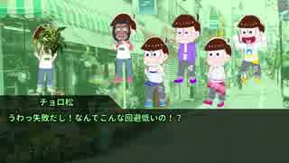 【卓ゲ松さん】六つ子がゴリラと戯れ