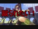 【ネタバレ有り】 ドラクエ11を悠々自適に実況プレイ Part 31
