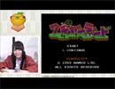 【ワギャンランド】まりんかくわちゃんのコタツあそび第24回(前編)