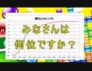 【実況】初心者がぷよぷよで上位1パーセントになるまで(ぷよクロ) part23