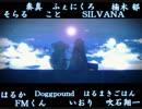 【合唱】 コバルトメモリーズ  12人
