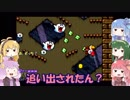 【ボイスロイド実況】ぷにレンジャーの100点満点冒険記!part4