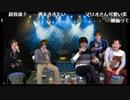【カラオケ配信】チャンネルリレー第14弾 ゲーム実況者歌謡祭(Part2/2)