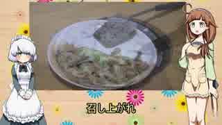 【ゆっくり解説】食べ物で遊ぼう!ステキなお菓子料理【ピザ】 thumbnail
