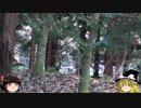(ゆっくり実況)不定期狩猟部part32