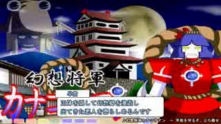 【東方二次創作ゲーム】霧雨探偵事務所 Stage2 探偵編(前編)