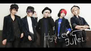【A3!秋組】Hysteric Bullet【踊ってみた】
