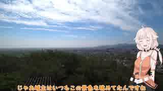 オネちゃんとのんびり気ままにツーリング Part1【須賀神社・清水の滝】