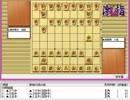気になる棋譜を見よう1198(稲葉八段 対 藤井四段)