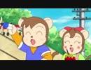 サル太郎は力を入れない!