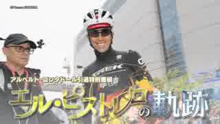 2017年 サイクルロードレース忘年会 前編