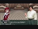 EX ZONE FRONTIER 第8話おまけ