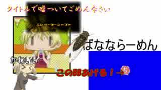 単品(mega)←うそj从 > v < ν←宮ちゃん