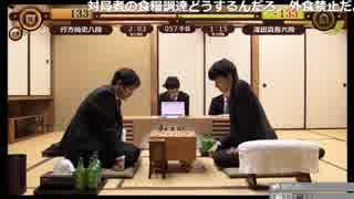 行方尚史八段×澤田真吾六段戦:千日手成立