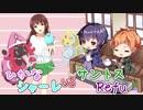 【ポケモンUSM】新ポケ子育てタッグ戦【VSサントスさん&Refuさん】