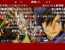 (懐古)【KAITO】パプリカED「白虎野の娘」兄さん10人前(+リン2人前)【平沢進